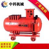 礦用充電機 礦用一般型充電機 充電機廠家直銷