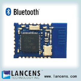 揽胜科技 TI CC2541蓝牙4.0模块 数传模块 蓝牙锁方案 厂家直销