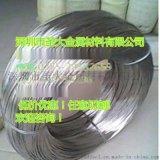 304/316不锈钢线 中硬线 全软线  国产钢线 钢丝绳