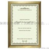 A3/A4金色拉絲紋鏡框/相框 證書營業執照授權書獎狀制度標語框
