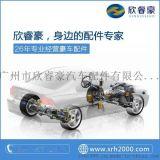 广州沃尔沃汽车配件, 欣睿豪全国领导品牌