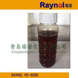 植物油二乙醇酰胺 Raynol PD-6590