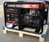 10kw百利通汽油發電機