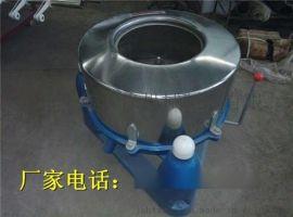 全自动脱水 工业离心脱水机 脱水机 工业脱水机