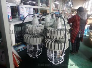 LED50w大功率防爆平台灯防爆灯