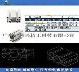 机架导轨组装线配件,广元4080铝型材重型导轨,南充40*80*T3.0铝导轨,专用角码CBR3978镀铝角码