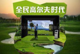 销售韩国进口GREENZON 3D比赛教学一体机 单屏室内高尔夫模拟器 国内总代理