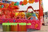 兒童室內遊樂設備歡樂噴球車滎陽市三和遊樂設備廠
