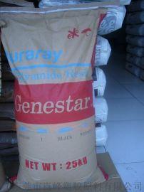 Genestar N1006D-H31 管件原料PA9T