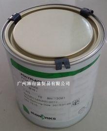 艾康PY油墨 户外ABS耐候油墨 PMMA耐候油墨 不干胶耐候油墨 丝印