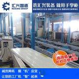 空调自动化生产线 空调抽真空循环线 空调真空悬挂线