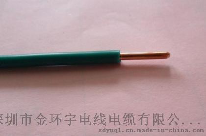 金环宇电线电缆供应NH-BV 1.5平方单芯耐火硬线国标