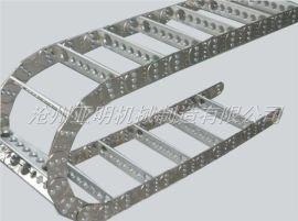 大量生产**钢铝制拖链 电缆油管气管保护链