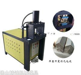 广东专业冲孔机厂家 不锈钢圆管冲弧机 液压金属冲孔机