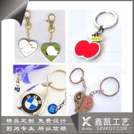 金属钥匙链 金属钥匙扣 钥匙扣挂饰 专业团队免费设计,做工精美,深受客户喜爱