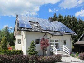 厂家直供太阳能家用光伏发电系统价格