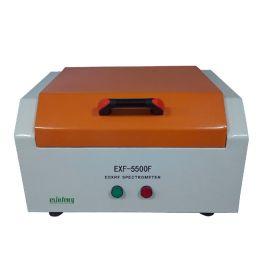 EXF-5500F 合金分析儀