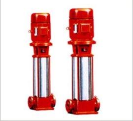 GDL立式多级消防泵/消火栓泵/喷淋泵/稳压泵