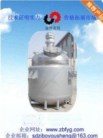搪瓷反應釜,搪玻璃反應釜,反應罐,攪拌設備