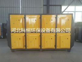 喷漆化工厂废气烟雾净化器 工业废气等离子净化设备