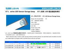 LED车库雷达感应灯 X7L系列