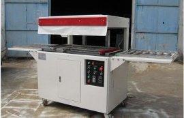 线路板真空贴体包装机(5580)