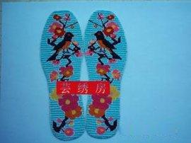 芸绣房纯手工十字绣鞋垫(1)