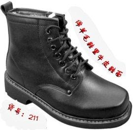 登山靴(211)