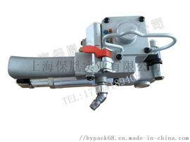 CMV19气动塑钢带打包机厂家 气动塑钢打包机工厂