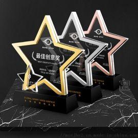 金银铜五星水晶奖牌 比赛创意奖奖牌 深圳奖杯工厂