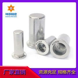 东莞坤厚精密生产厂家 平头条纹不锈钢拉铆螺母盲孔