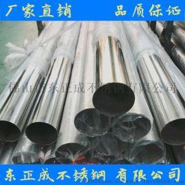 汕头不锈钢卫生级管 316L不锈钢管