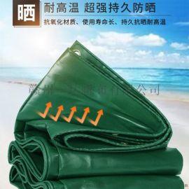 货场盖布盖货篷布盖货帆布供应防雨布雨篷布货车篷布
