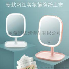 颜天乐LED带灯桌面补光椭圆镜子