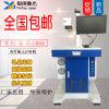 深圳弧面logo鐳射打標機 3D鐳射打標機廠家