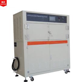 触控式可编程紫外光老化试验箱,紫外光灯老化试验箱