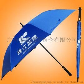 韶关雨伞工厂韶关荃雨美雨伞厂
