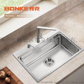 邦克BK8511N 厨房不锈钢水槽