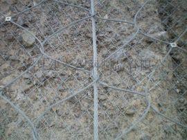 主动防护网施工单位 sns主动防护网