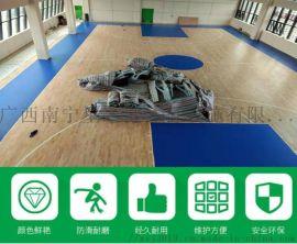 室内篮球场铺设-广西全区包施工-篮球运动地板