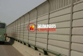 河南驻马店声屏障公路隔音声屏障 声屏障生产厂家