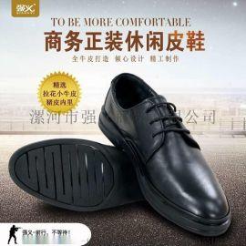 漯河强义鞋厂