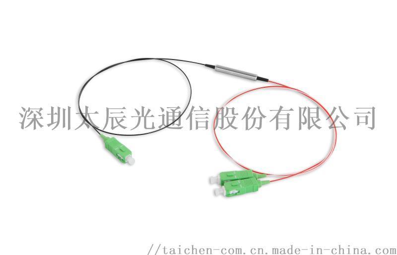 3端口粗波分复用器件