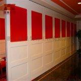 办公活动隔断隔音墙会议室移动隔断墙 多功能厅移动墙