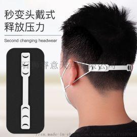 口罩防勒耳朵挂钩PE塑料耳挂扣绳耳挂调节耳疼现货