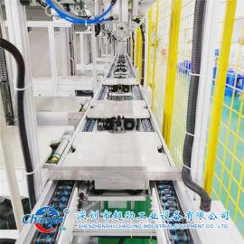 饮水机老化测试线 净水机生产线 总装线 装配检测线