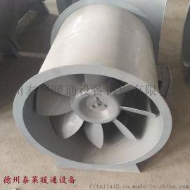 斜流风机GXF-9B/10B/12B正压送风机