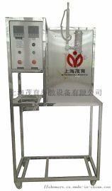 供应上海茂育气-液平衡数据测定实验装置环境工程实训装置