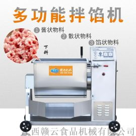 广西香肠厂商用不锈钢双绞龙拌馅机
