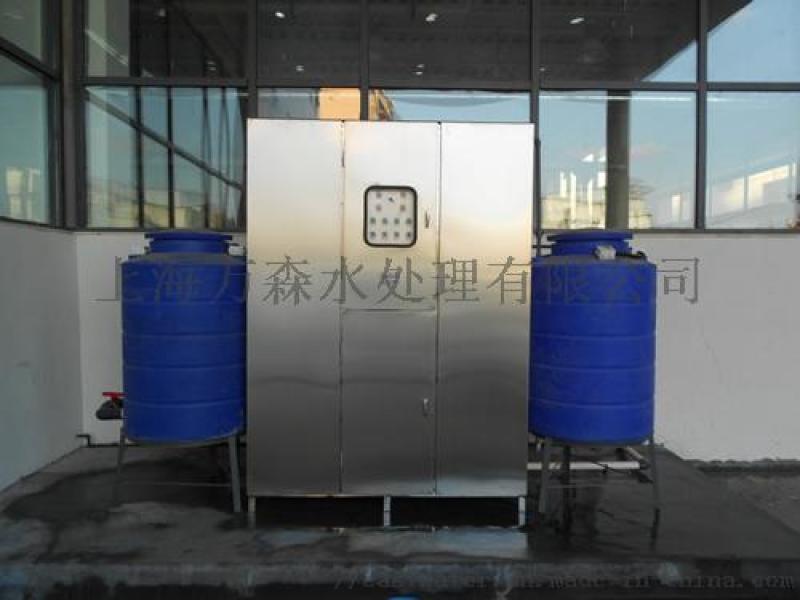 洗車迴圈水處理設備(EPT-5121)